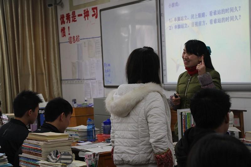 柳州市铁二中学 德育教育 心海港湾 心海快讯 >> 正文